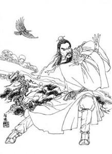 zhangsanfeng1