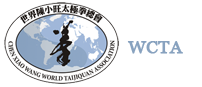 World Chen Tai ji Association