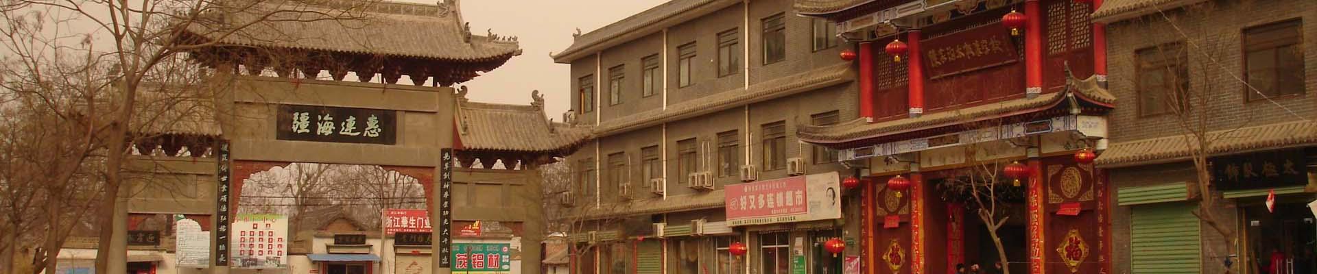 Ecole de taiji