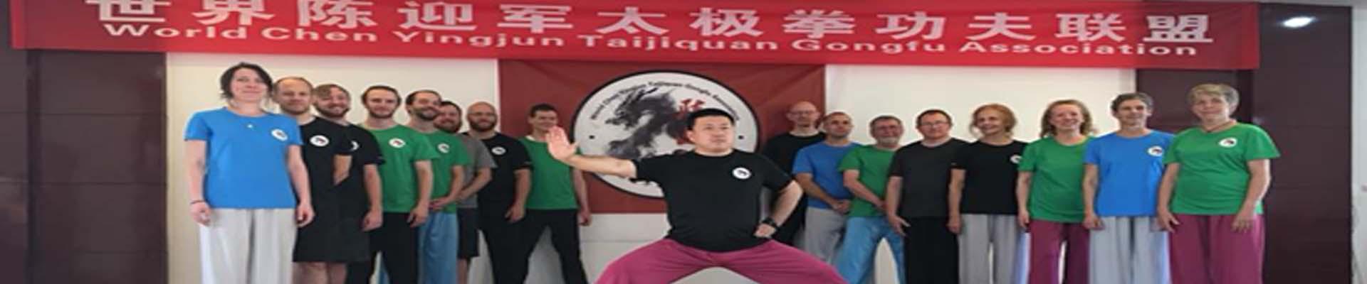 Voyage en Chine 2018